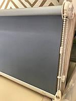 Ролеты тканевые открытого типа  40х1600