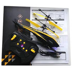 Вертолет на радиоуправлении 2-канальный c гироскопом Predator CH129