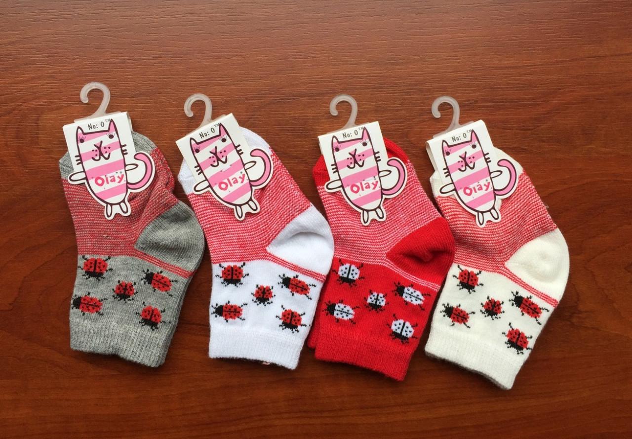 Хлопковые носки для малышей, размер 0: (0-6 мес) ТМ Olay 54396887821966