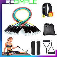 Эспандер для фитнеса / Резинки для тренировок / Набор - Комплект из 5 штук + Фитнес-браслет в Подарок