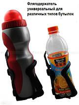 Флягодержатель Topeak регулюємо пластиковий, фото 3