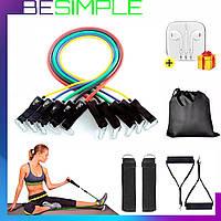 Эспандер для фитнеса / Резинки для тренировок / (Копия) - Комплект из 5 штук + Наушникив Подарок