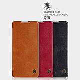Nillkin Samsung Galaxy A71 Qin leather case Brown Чехол Книжка, фото 5