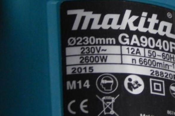 мощность Makita GA 9040 RF 01