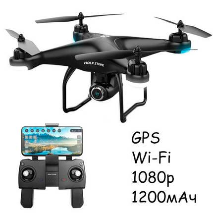 Квадрокоптер Дрон Wi-Fi 1080p GPS 1200мАч 18мин 220г Holy Stone HS120D, фото 2