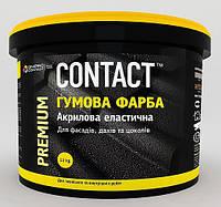 """Резиновая краска по бетону ЖЕЛТАЯ RAL-1023 1,2 кг TM """"CONTACT"""""""