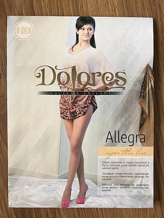 DOLORES ALLEGRA 8 DEN, фото 2