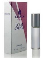 Масляный мини парфюм Lanvin Eclat D`Arpege (Ланвин Эклат Де Арпеж) 7 мл.