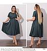 Платье расклешенное миди тонкий джинс 48-50,52-54,56-58, фото 2