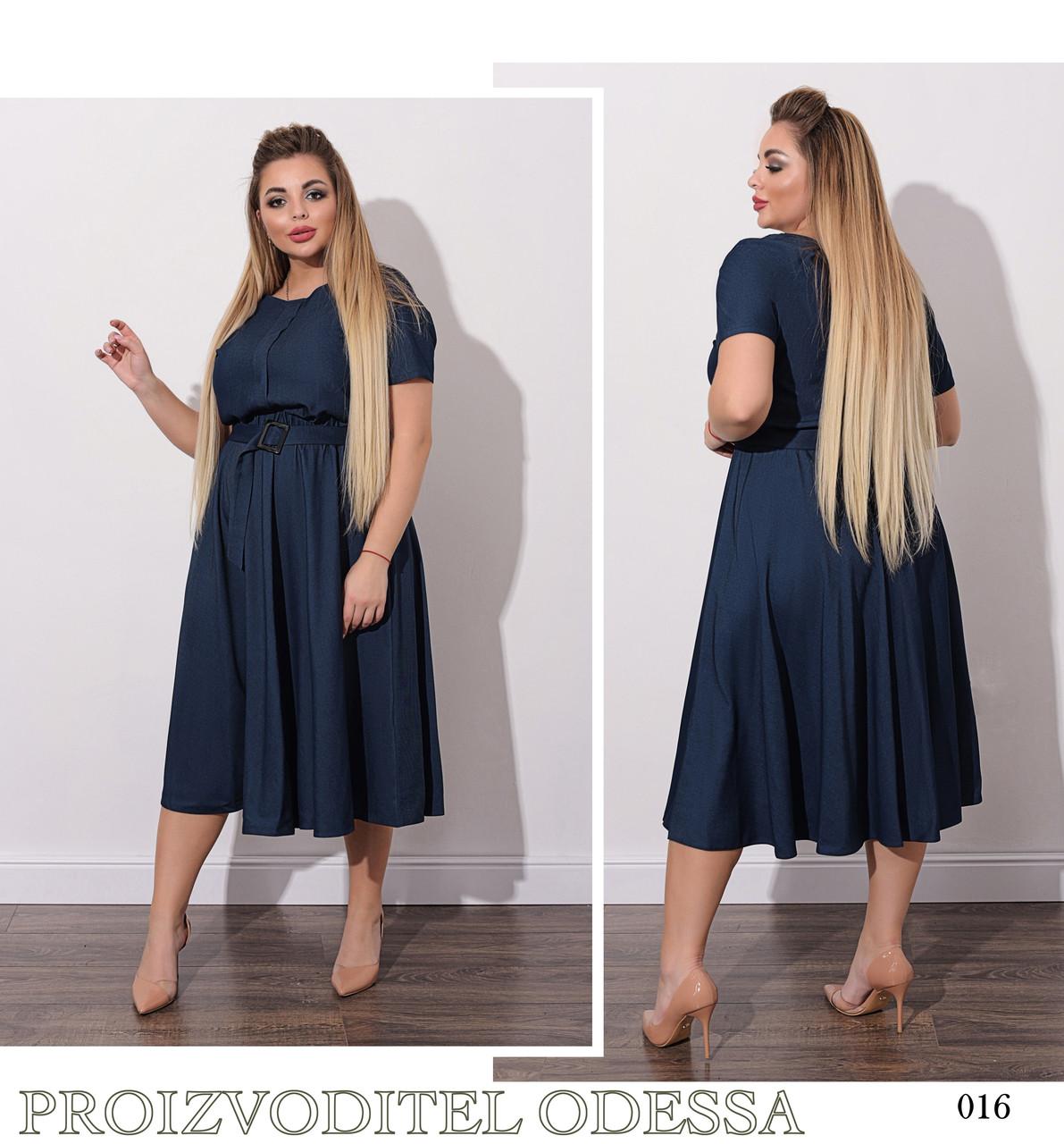 Платье расклешенное миди тонкий джинс 48-50,52-54,56-58