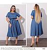Платье расклешенное миди тонкий джинс 48-50,52-54,56-58, фото 3