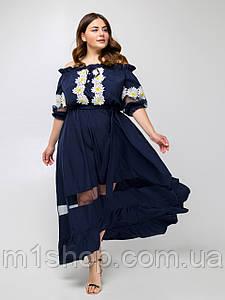 Красивое нежное летнее длинное темно-синее батальное платье с ромашками (Ирида lzn)