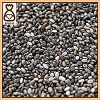 Семена Чиа Черное 1 кг