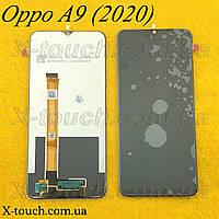 LCD для Oppo A9 дисплейный модуль (дисплей + сенсор)