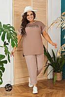 Повседневный костюм из блузы и брюк бежевого цвета. Модель 25133, фото 1