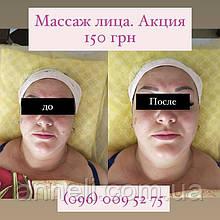 Класичний масаж обличчя + альгинантная маска-ліфтинг+зволоження