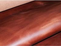 Натуральная кожа Крейзи Хорс коричневая, 1 сорт, галантерейная, Крейзи-хорс