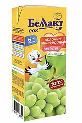 Сок Яблочно -виноградный из белых сортов винограда Беллакт  с 6 месяцев 200гр