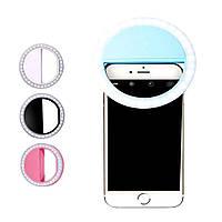 Светодиодное селфи кольцо Selfie Ring Light голубой цвет