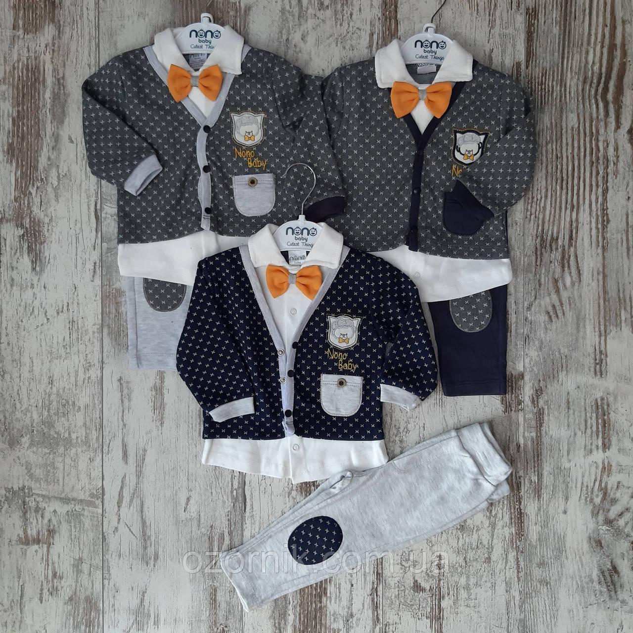 костюм джентльмен для малышей