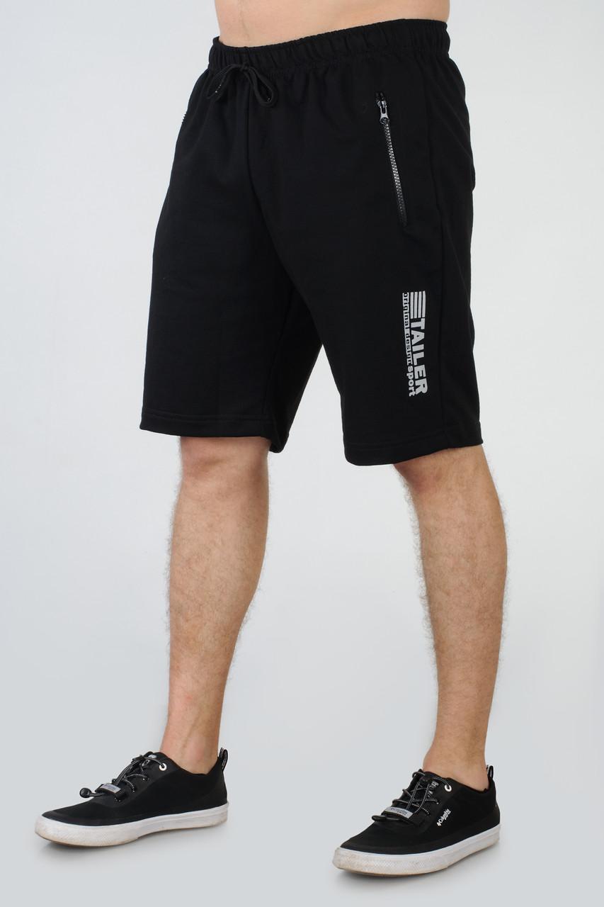 Чоловічі спортивні трикотажні шорти Tailer довжина 48 см.