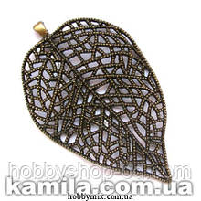 """Кулон металлический """"ажурный листочек"""" бронза (5х8 см) 1 шт в уп."""