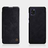 Nillkin Samsung Galaxy A31 Qin leather case Black Чехол Книжка, фото 4