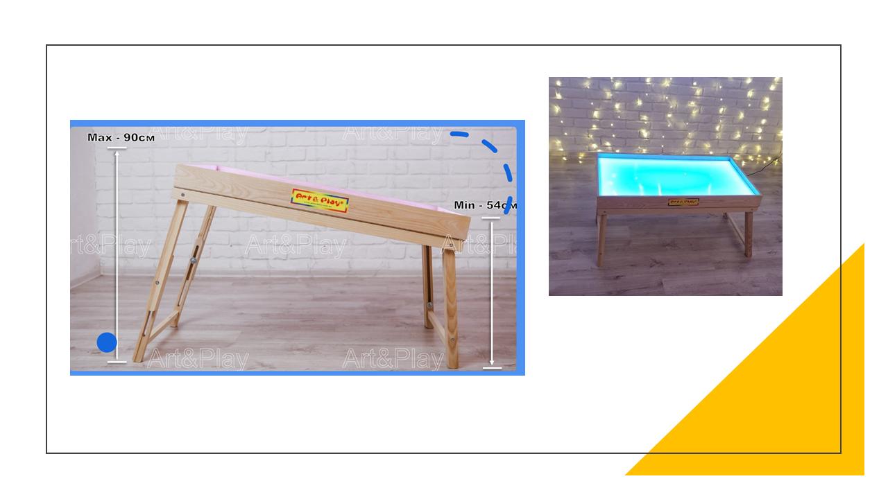Световой стол-трансформер 70х50см Art&Play® ясень