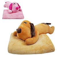 """Мягкая игрушка плед - подушка """"Собака"""""""