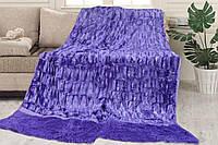 Плед Koloco. Cтриженная норка фиолетовый-220х240