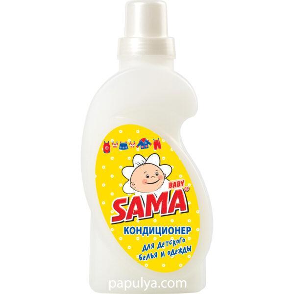 Кондиционер для белья SAMA Baby для детского белья и одежды 750 мл