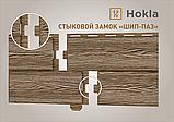 Фасадные панели U-Plast Hokla лиственница (светлая), фото 5