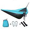 Туристический подвесной  гамак Travel hammock