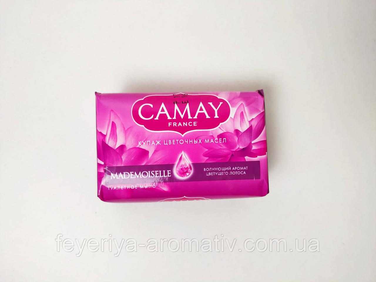Туалетное мыло Camay Mademoiselle с ароматом лотоса 85г. (Египет)
