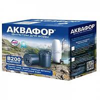 Комплект сменных модулей (картриджей) B200 Аквафор к фильтру для воды Аквафор Модерн