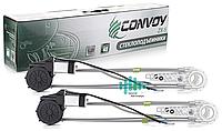 Стеклоподъёмник Convoy ZX-5