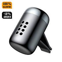 Ароматизатор для авто BASEUS Little Fatty In-vehicle Fragrance, пахучка, освежитель воздуха в машину черный