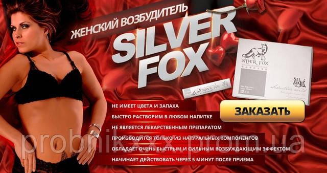 возбудитель,возбудитель для женщин,купить возбудитель,возбудители в аптеках,возбудитель для женщин в аптеках,купить возбудитель в украине