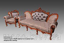 """Кресло в стиле барокко """"Белла"""" в коже, фото 3"""