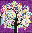 Карточки Учимся и играем 06 Азбука укр, фото 4