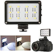 Портативный видеосвет Ulanzi Cardlite Mini LED, фото 3