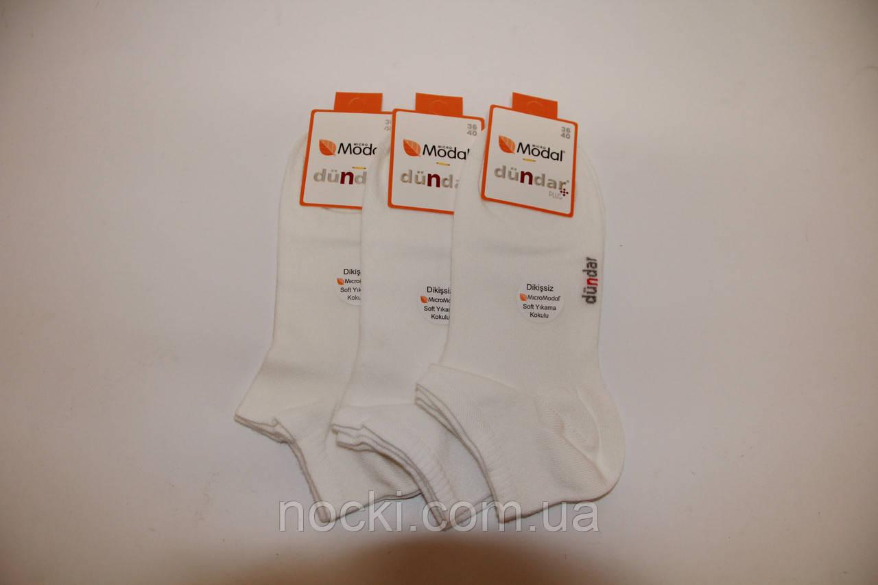 Женские носки короткие с модала DUNDAR
