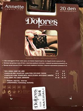 DOLORES ANNETE 20 DEN, фото 2