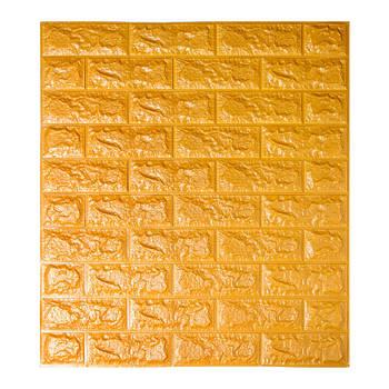 Декоративная 3Д-панель стеновая кирпич золото 700x770x7мм (самоклеющаяся 3d панель для стен)