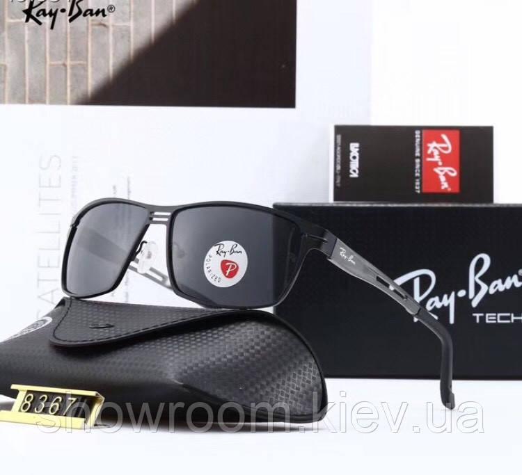 Солнцезащитные очки в стиле Ray Ban c поляризацией (8367)