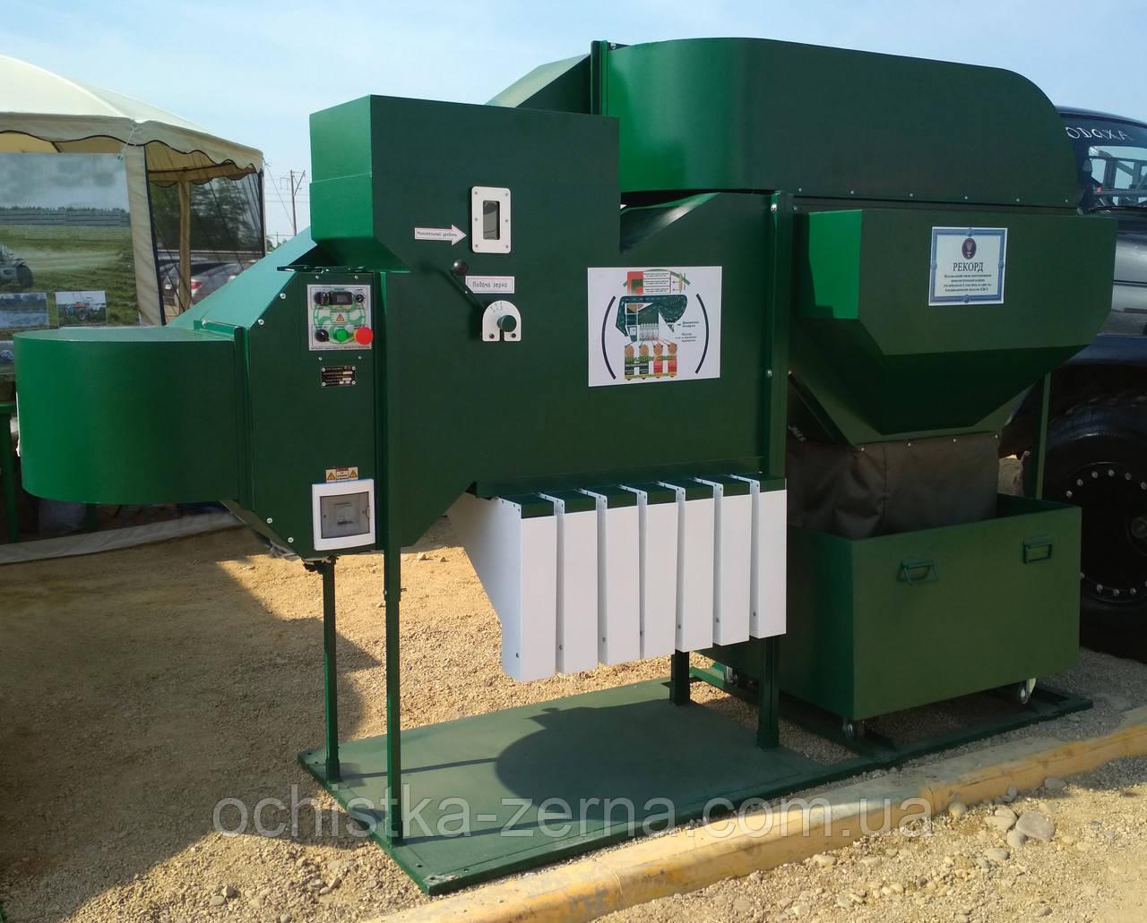 Сепаратор для очищення зерна ІСМ-5 ЦОК