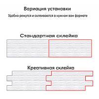Декоративна 3Д-панель стінова білий цегла з зірками 700х770х5мм (самоклеюча 3d панелі для стін), фото 3