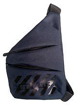 Сумка мужская синяя, сумка через плечо, барсетка, слинг