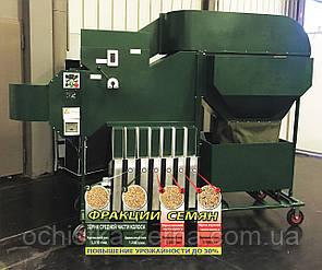 ❤ Сепаратор для очистки зерна ➥ ИСМ-5 ЦОК
