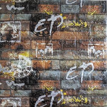 Декоративная 3Д-панель стеновая серо-оранжевый граффити 700x700x5 мм (самоклеющаяся 3d панель для стен)